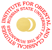 Institute for Oriental and Classical Studies