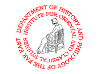 The Department of History and Philology of the Far East
