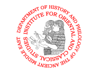 The Department of History and Philology of the Ancient Middle East