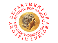 The Department of Ancient History